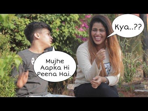 Bewda Saying Mujhe