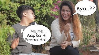 Bewda Saying Mujhe Aapka Peena Hai | Oye It