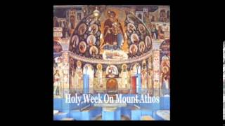 Holy Saturday A Stasis (At Lauds) - Chorus of Fathers from Vatopedi Monastery