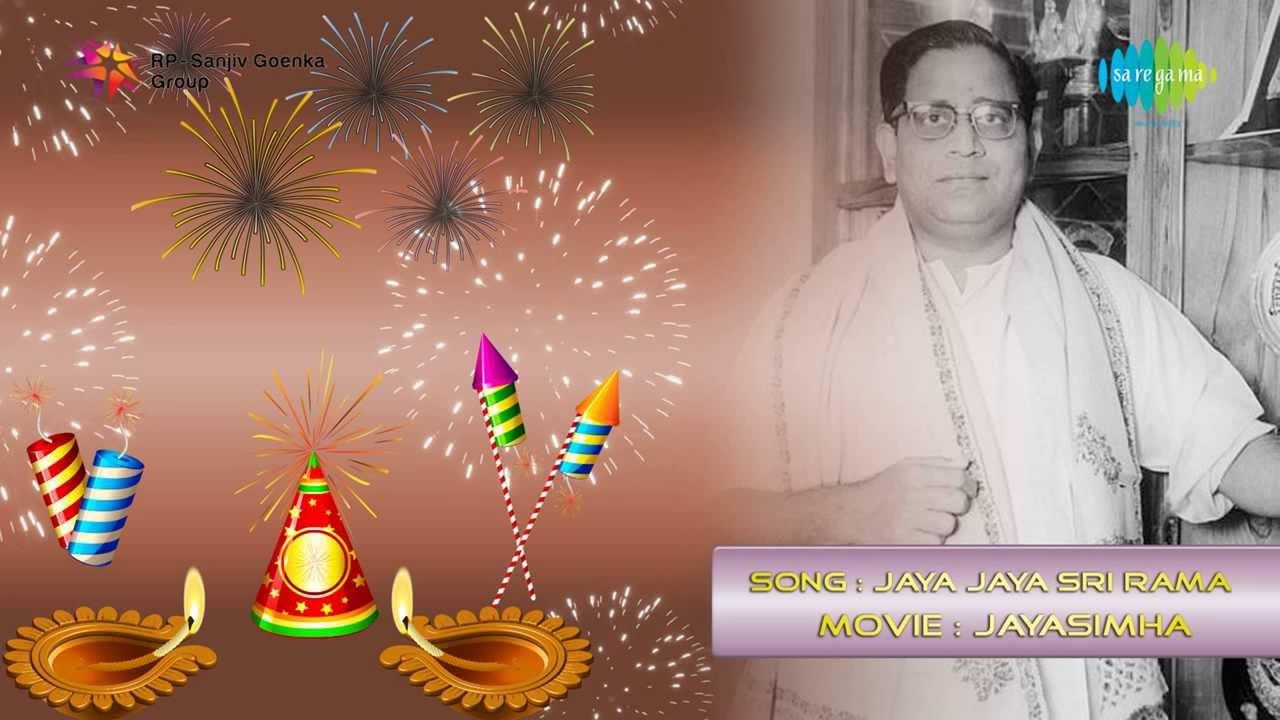 Jayasimha | Jaya Jaya Sri Rama song