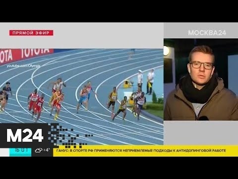 WADA отстранит 145 спортсменов из России от участия в Олимпиадах и Паралимпиадах - Москва 24
