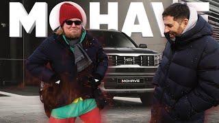KIA MOHAVE - Большой тест-драйв видео