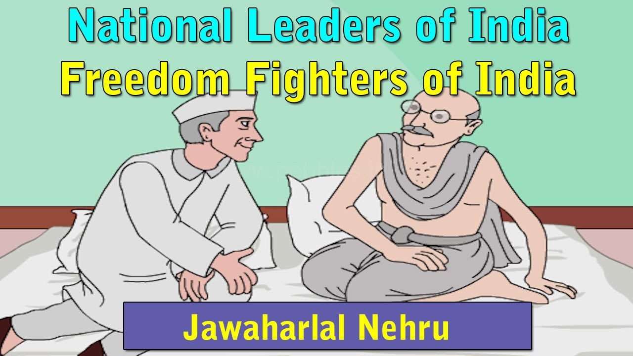 good qualities of jawaharlal nehru