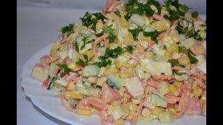 Салат Наслаждение с крабовыми палочками и корейской морковкой Просто быстро и вкусно salad
