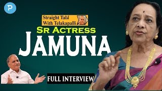 Sr Actress Jamuna Exclusive Interview   Straight Talk with Telakapalli