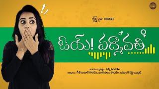 OYE PADMAVATHI | Rowdy Baby | Soniya Singh | South Indian Logic