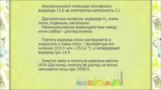 ch0913 Характерные химические свойства простых веществ - неметаллов