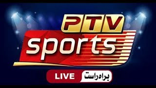 National t20 cup match live streaming