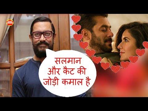 Salman khan And Katrina Pair Reaction Amir khan Tiger Jinda haI Pbh News