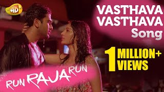 Run Raja Run Video Songs - Vasthava Vasthava Song - Sharwanand, Seerat Kapoor, Ghibran