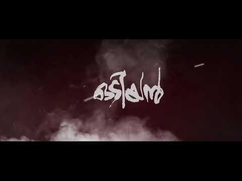 Odiyan Malayalam Movie Official Teaser   Mohanlal   Prakash Raj   V A Shrikumar   Antony Perumbavoor