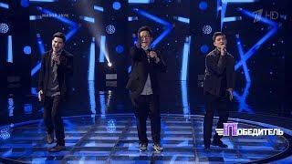 Группа «The Jigits» «Джулия» - Первый раунд – Выпуск №7 - Победитель