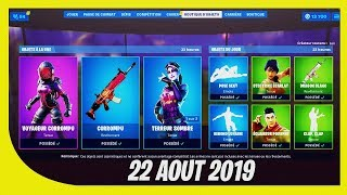"BOUTIQUE FORTNITE from August 22, 2019! New skin ""corrupt traveler"""