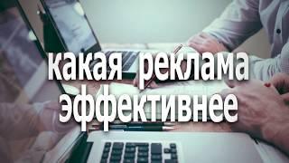 О канале Интернет маркетинг. Обучение
