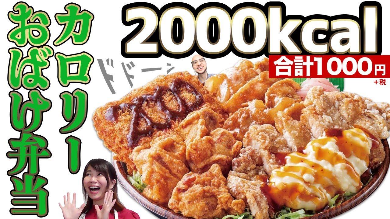 オリジン、4連休はコスパ最強「メガ盛り」弁当が買い!▽今だけ丸亀製麺に神戸牛「アスキーグルメNEWS」(2020年9月18日号)