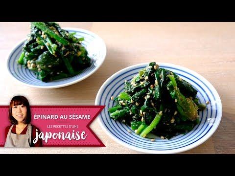 recette-Épinard-au-sésame-|-les-recettes-d'une-japonaise-|-cuisine-facile-japon