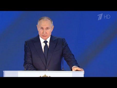 Владимир Путин определил задачи во внешней политике. - Видео онлайн