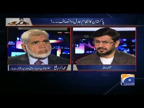 Jirga - 20-January-2018 - Geo News
