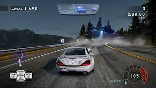 Need for Speed™ Hot Pursuit - BLACKLISTED