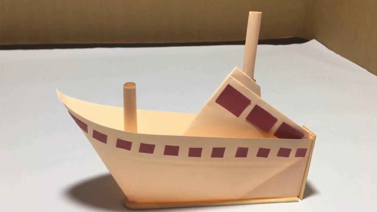 Origami Boat – Origami School | 720x1280