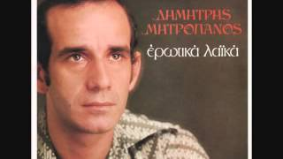 dimitris mitropanos ti to thes to koutalaki(alexgeo)