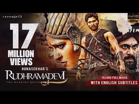 Rudhramadevi 3D Telugu Full HD Movie || Anushka Shetty, Allu Arjun, Rana || Gunasekhar thumbnail
