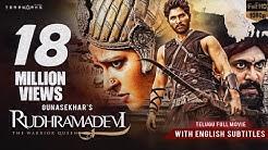Rudhramadevi 3D Telugu Full HD Movie    Anushka Shetty, Allu Arjun, Rana    Gunasekhar
