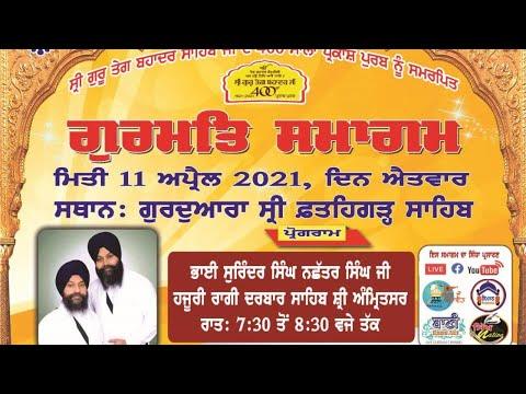 Special-Live-Gurmat-Kirtan-Samagam-From-G-Fatehgarh-Sahib-Punjab-11-April-2021