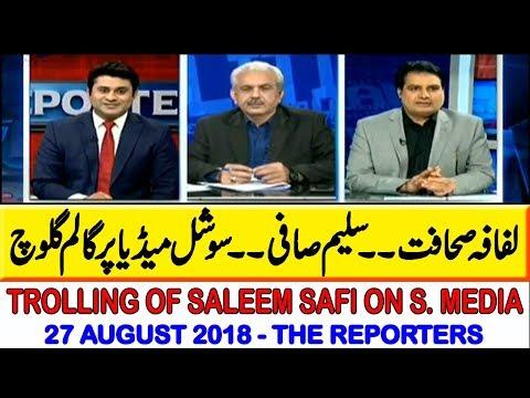 Pakistan News Live | The Reporters ARY News Live | Response of Social Media to Saleem Safi Jirga