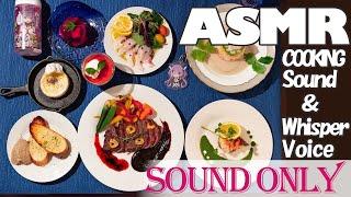 【作業音ASMR】ドライカレー作るよ~ 料理音♥