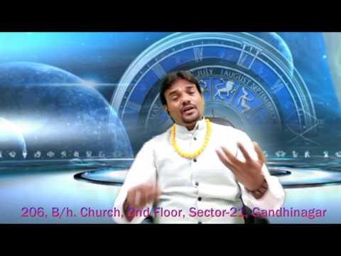 Kumbh Lagna Rashi Prediction 2017  कुम्भ राशिफल