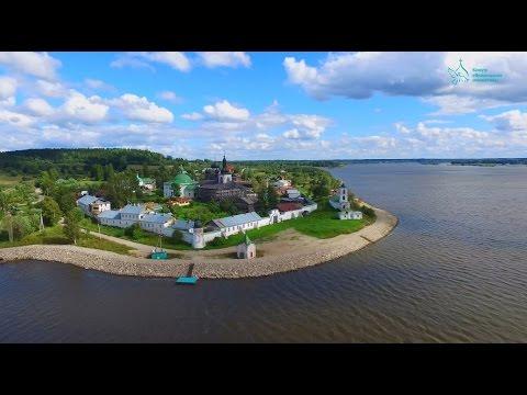 Рыбинск - Переезд в другой город