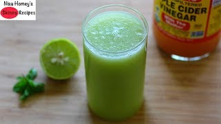 Belly Fat Burning Drink For Summer - Fat Cutter Drink - Weight Loss - Fat Burning Morning Routine