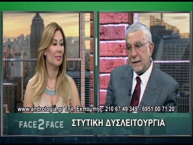 FACE TO FACE TV SHOW 218