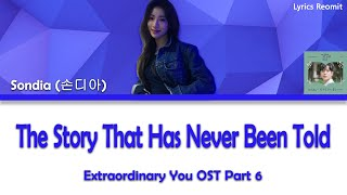 Sondia - The Story That Has Never Been Told (Extraordinary You OST Part 6) Lyrics (Han/Rom/Eng/Indo)