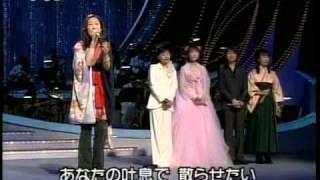 Yuki Maeda Hana Banka Nhk 2003