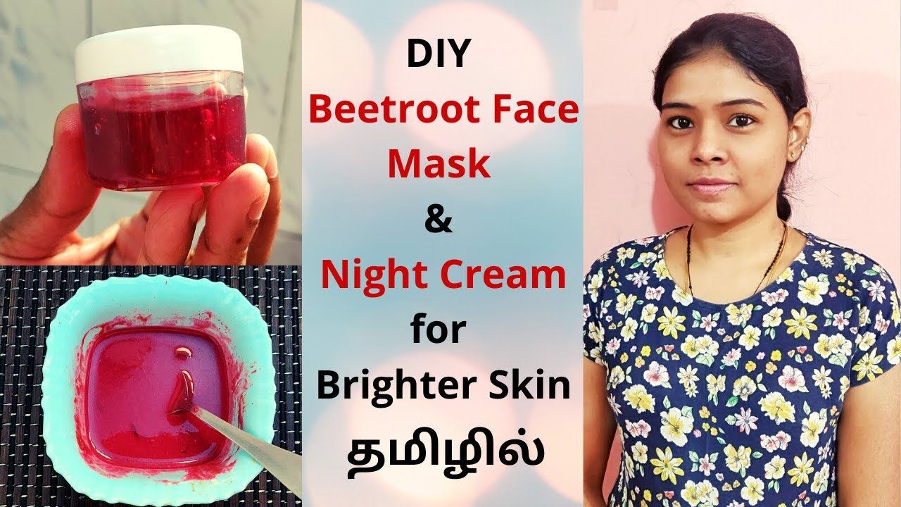 DIY Beetroot(பீட்ரூட்) Face mask & Night Cream for Bright & Clear Skin| Improves Skin tone naturally