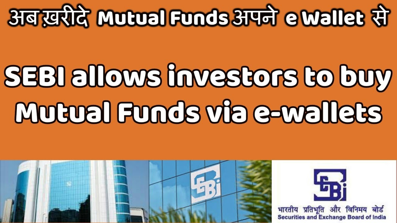A Mutual Fund Allows Investors To