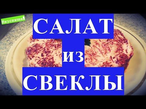 Салат Оливье, рецепты с фото на : 154