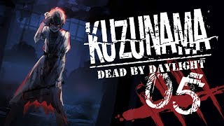 【#くずなま】 レイスとナースと山岡と凜【Dead by Daylight】