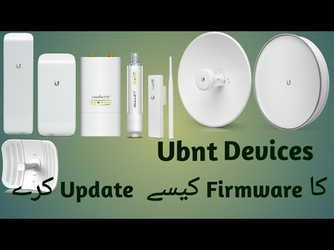 How To Upgrade Ubnt  Devices Firmware (Urdu/Hindi)