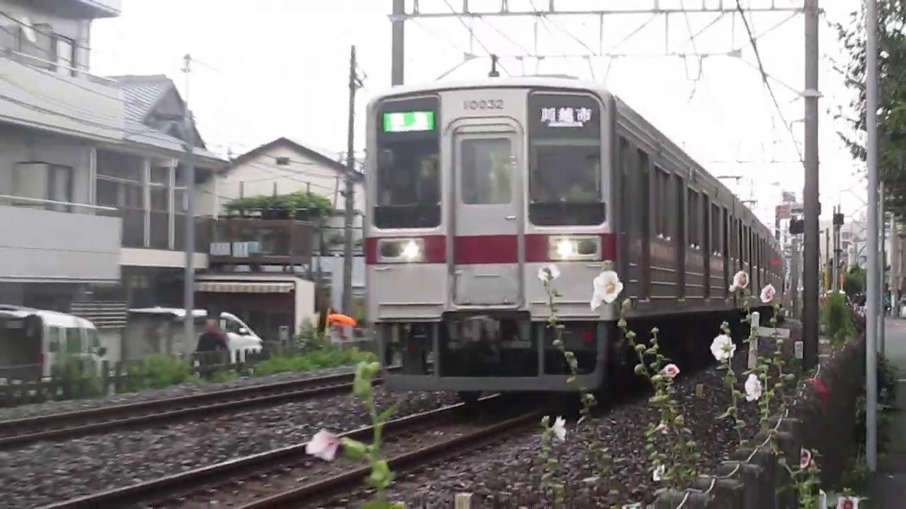 東武10030系11032F更新車ときわ台~上板橋間通過