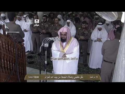 Meka, Mesdžid el-Haram - Džuma namaz - Šejh Abdurrahman es-Sudais (18.10.2013.)