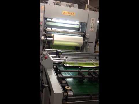 Fast printing alliance Co.,ltd,FPA printing house work shop