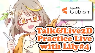 🔴Talk&Live2D Practice With Lily #4(01022021)