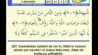 Kuran-ı Kerim  Hatim sayfa 31