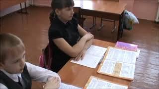 Урок русского языка. 2 класс. НезлобинаЯ.А. 2017. Видео