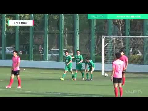 17/18 D2 Happy valley vs Kwong Wah goals highlight