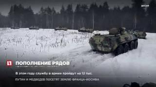 Президент России подписал указ об увеличении численности армии