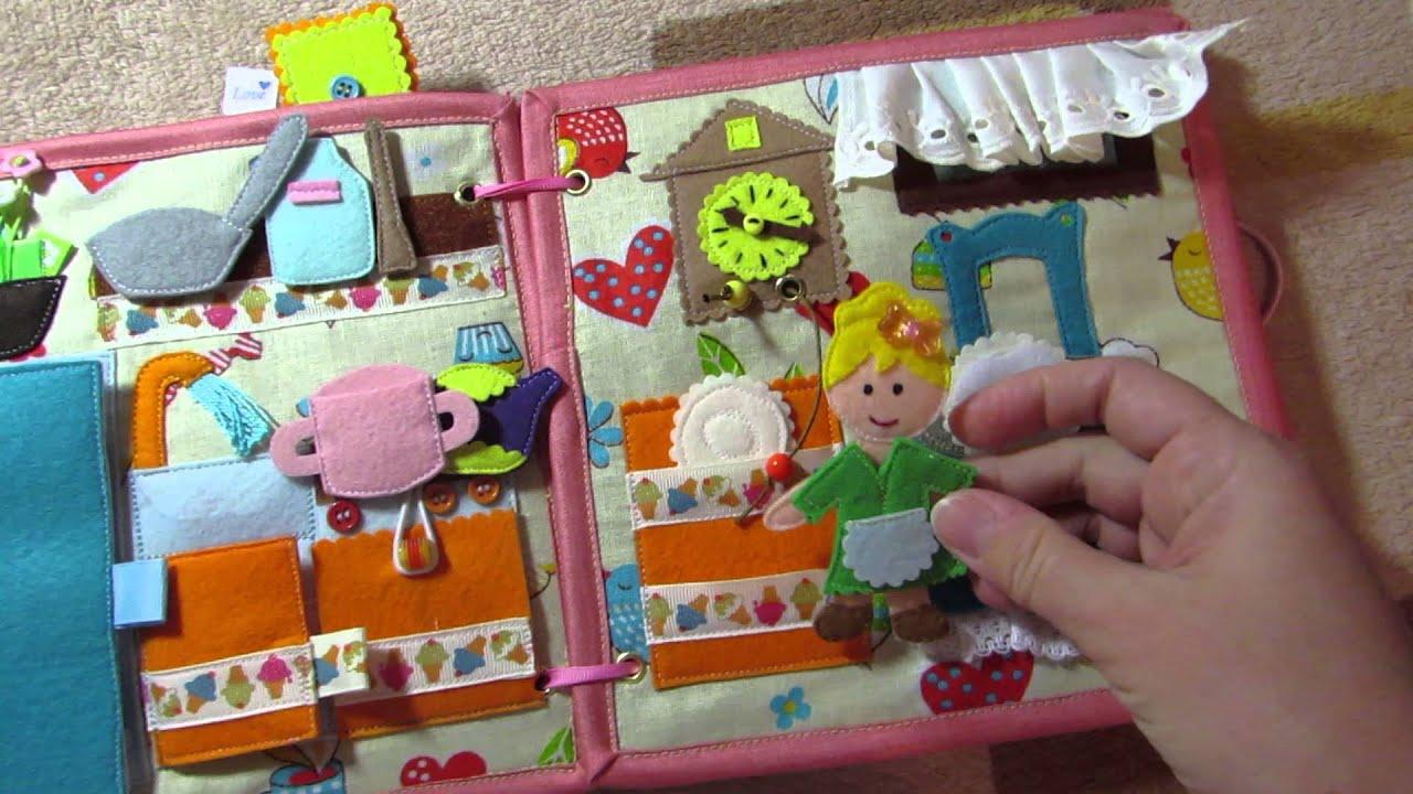 Кукольный домик своими руками из ткани 609
